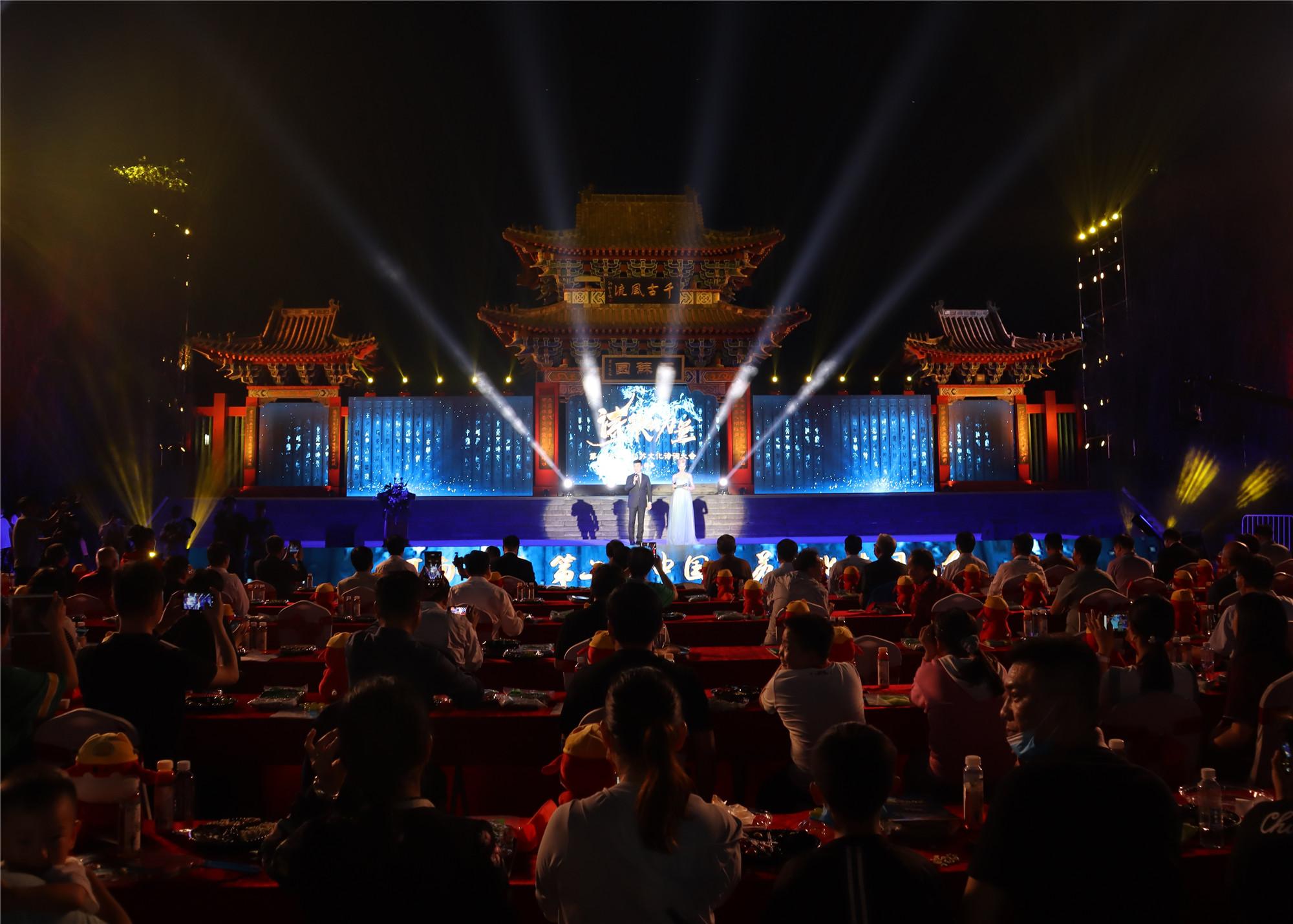 10月4日诗歌的力量——河南郏县第二届中国三苏文化诗词大会举行.1_副本.jpg
