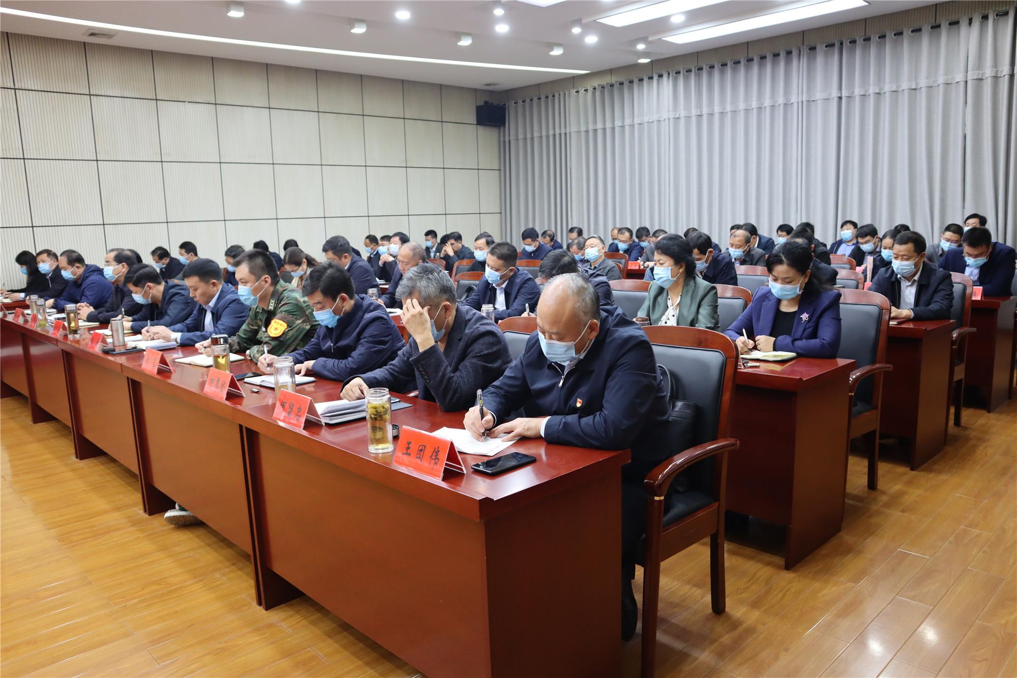 10月9日县四大班子联席会议召开.2_副本.jpg