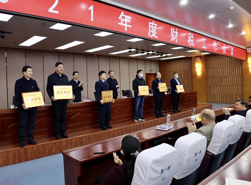 3月27日郏县2021年度财税工作会议召开.2_副本.jpg